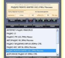 RadioClicker Lite