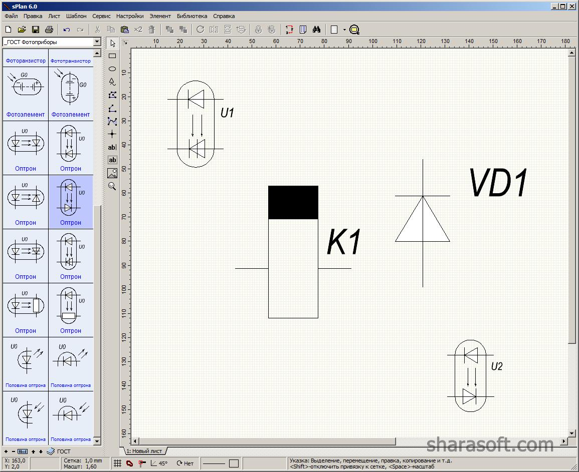 Чем нарисовать электронную схему