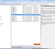 конвертирование Doc файлов