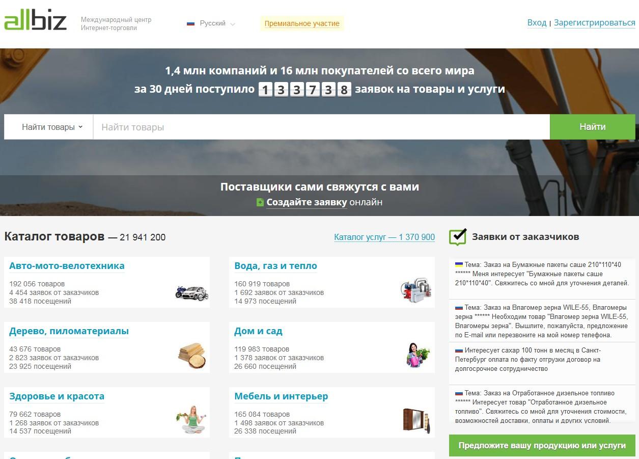 Key Collector Wordstat Использование KeyCollector на примерах сбор рабочие прокси австралия под парсинг телефонных баз, элитные соксы для брута ebay