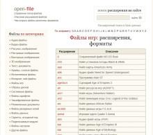 open-file