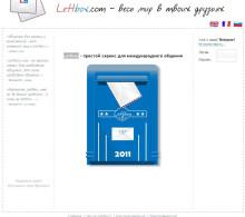 Lettbox