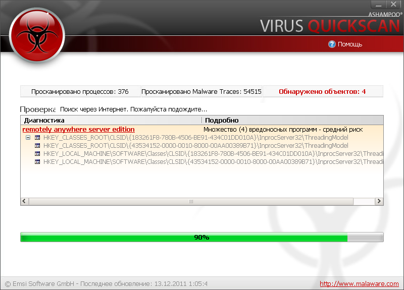 Virus Quickscan Free