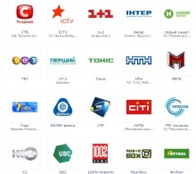 Украинское телевидение онлайн