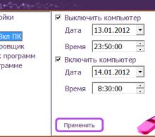 TimePC