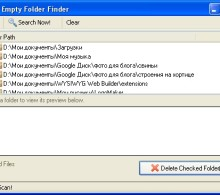Fast Empty Folder Finder
