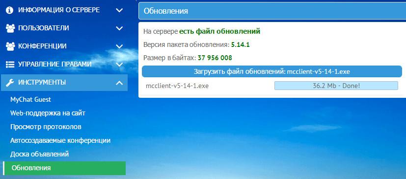 управління в браузері