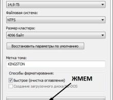 Как форматировать флешку в NTFS?