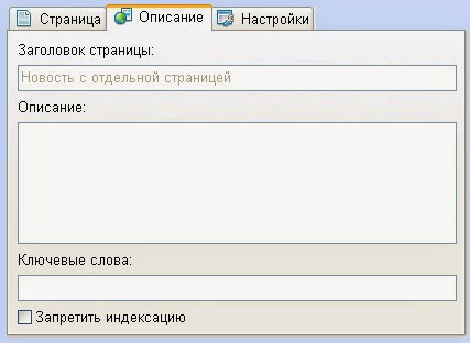 WebProject сео