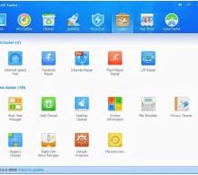 настройка Baidu PC Faster