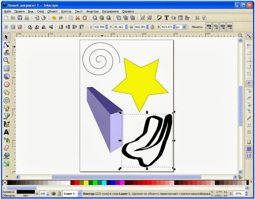 Программа для рисования открытки, днем рождения виталина
