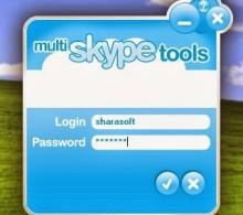 два Skype