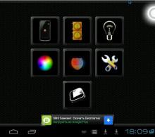 фонарик для андроида