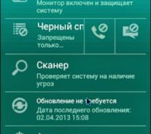 drweb для андроида