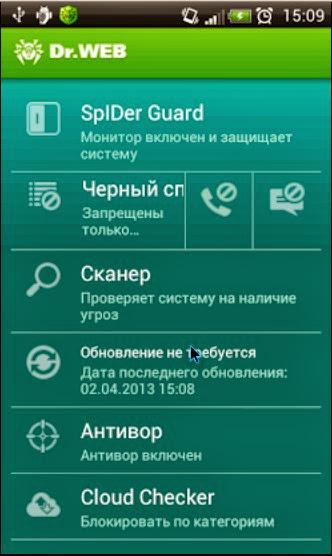доктор веб для андроид cureit