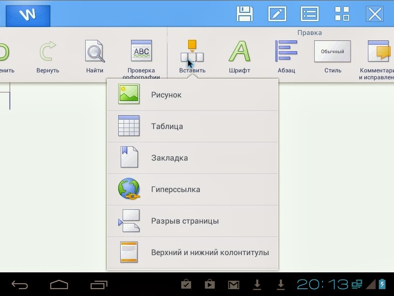 word на android