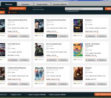 просмотр фильмов интернете