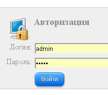 локальный веб сервер open server