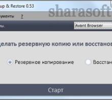 сохранить профиль браузера
