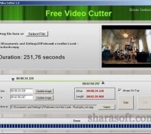 для обрезки видео файлов