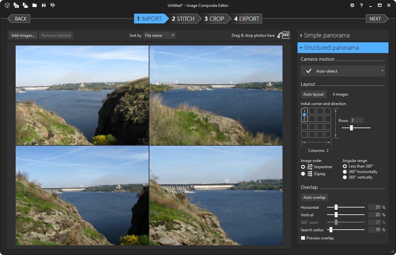 Приложение для скрутки панорамных фото