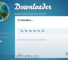 установка Ticno Downloader