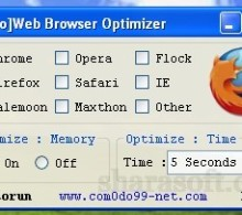 eMo Web Browser Optimizer