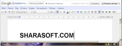word онлайн
