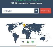 ZenVPN