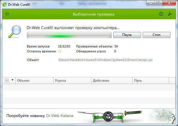 образом, быстрая онлайн првека на вирусы свой дом