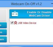 выключить веб камеру