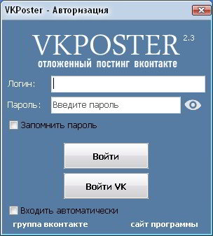 VKPoster