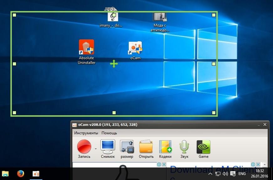 Программы для записи видео с экрана монитора скачать бесплатно.