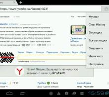 4g-браузер