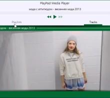 видео плеер