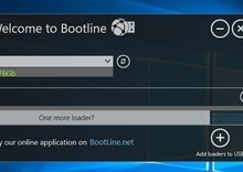 BootLine