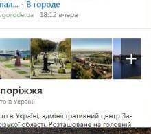 Яндекс.Строка
