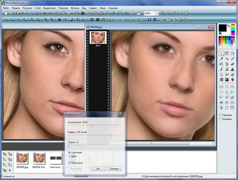 Фильтры для картинок онлайн