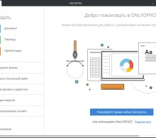 ONLYOFFICE Desktop Editors