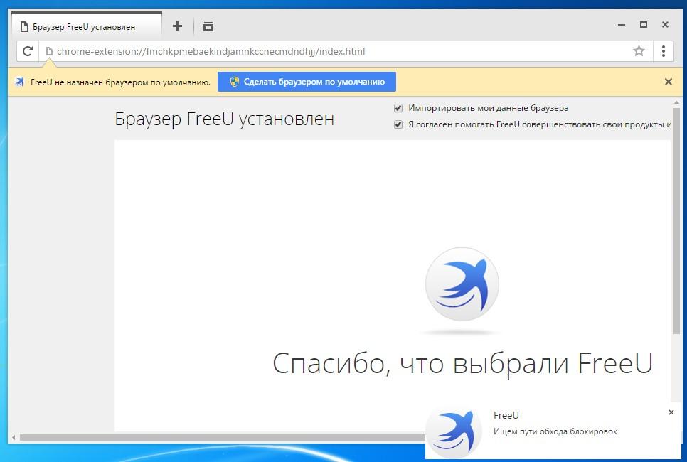 Хороший браузер на компьютер скачать бесплатно