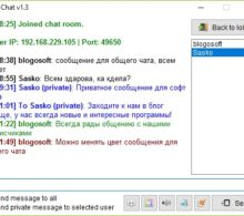IP-Chat