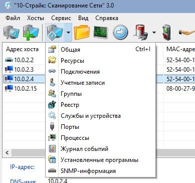 программа для сканер для компьютера скачать бесплатно - фото 6