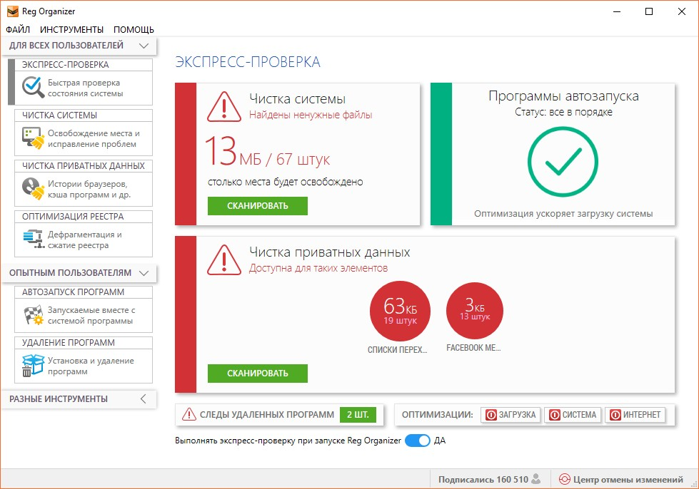 Увеличение производительности программу скачать скачать программу для турбо кнопок