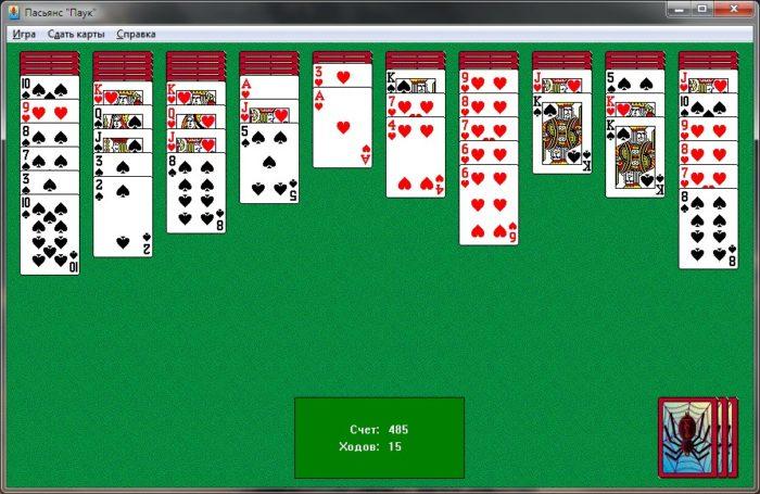 карты паук 2 масти играть бесплатно онлайн на весь экран