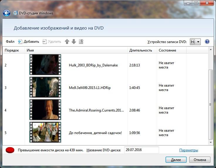 Windows DVD