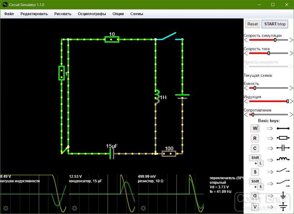 Программа моделирования электросхем скачать скачать программу вождение для начинающих